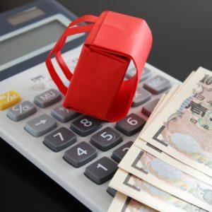 ランドセルと電卓とお金