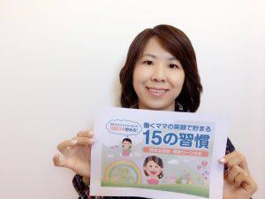 江里子さん画像