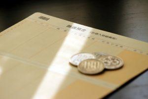 通帳と小銭