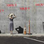 壁に向かう女性
