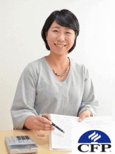1級ファイナンシャル・プランニング技能士(国家資格) 日本FP協会認定CFP© 塚越菜々子