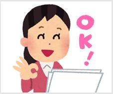 書類を持つ女性、OKの指サイン